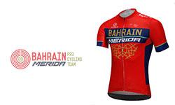 Bahrain Merida fietskleding 2018